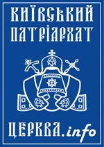 У Києві пройде Великий Пасхальний Хоровий Фестиваль