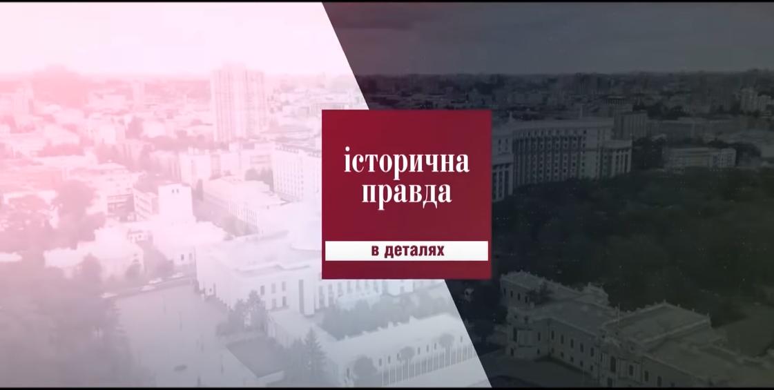 Росія привласнила історію Київської Русі: Історична правда в деталях