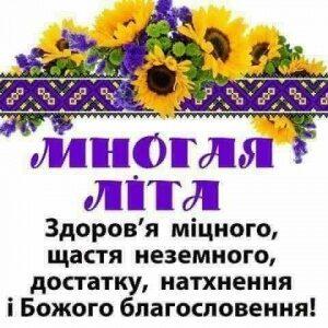 1520595882_yuvley